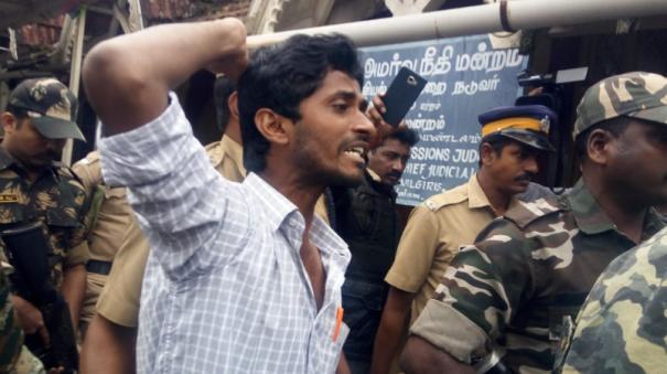 maoist-deish-judiciary-jail-term-extended