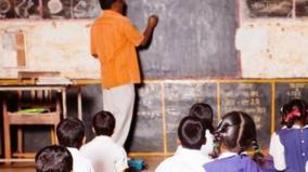 4000-fake-teachers-found-in-up