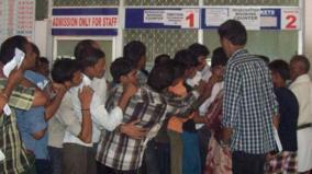 pongal-ticket-reservation