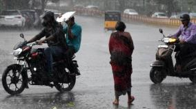 rain-in-tamilnadu-in-next-24-hours