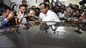 on-chidambaram-s-surrender-plea-in-inx-media