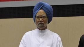 centre-s-flawed-policies-have-caused-slowdown-manmohan