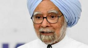 manmohan-singh-explains-the-economic-fall-out-after-demonetisation-and-gst