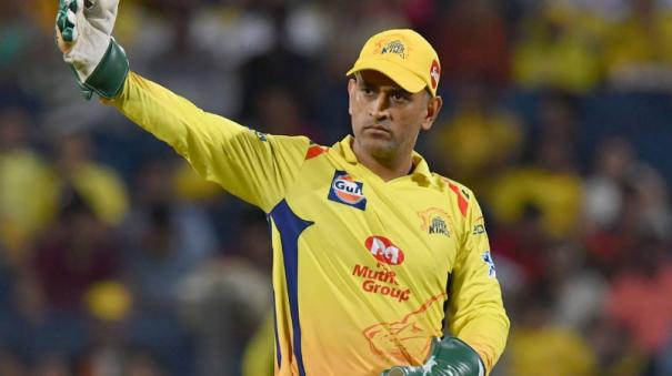 csk-addressing-rumours-on-ms-dhoni-s-retirement