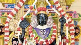 athivaradar-sirappu-malar