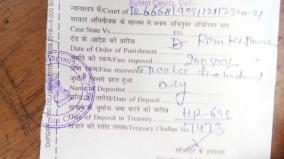 truck-driver-owner-fined-rs-2-lakh-in-delhi-for-violating-traffic-rules
