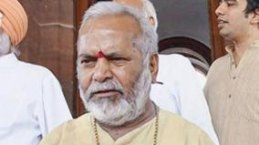 bjp-leader-chinmayanand-questioned-by-sit