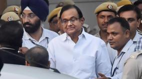 delhi-court-dismisses-chidambaram-s-plea-to-surrender-in-inx-media-money-laundering-case