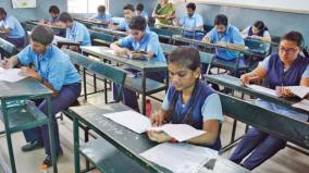 sslc-exam-language-and-english-lesson-two-paper-method-abolished-government-order
