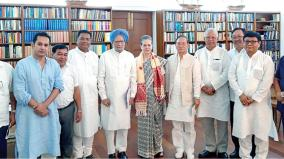 north-east-congress-leaders