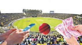 bookies-arrested-for-cricket-gambling