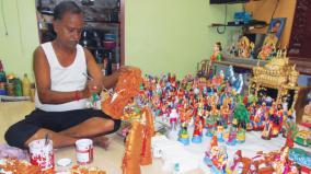 athivaradar-toys