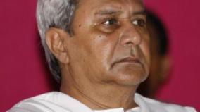 odisha-37-govt-employees-dismissed-on-corruption-charges
