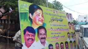 ministers-participated-in-an-event-after-banners-removed