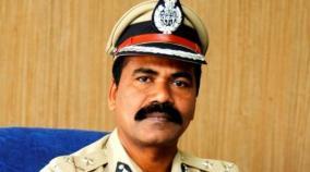 ips-officer-transfer-under-secretary-order