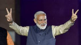 over-60-prominent-us-lawmakers-to-attend-howdy-modi-event