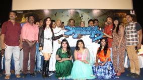 producer-krajan-speech-at-aangal-jagirathai-trailer-launch