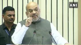 shah-pitches-for-a-common-language-for-india-says-hindi-is-spoken-most-can-unite-country