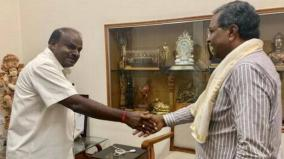 karnataka-parties-call-hindi-diwas-imposition-of-language