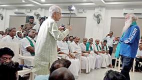 sathguru-speech-about-hindi-imposition