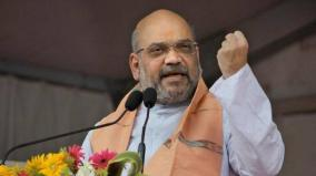amit-shah-speech-about-new-leaders-at-bjp