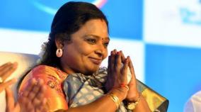 telangana-bjp-urges-governor-tamilisai-to-advice-state-govt-to-celebrate-sep-17-as-liberation-day