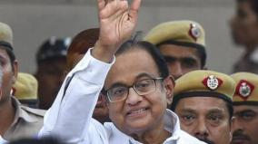 chidambaram-likely-to-celebrate-74th-b-day-in-tihar