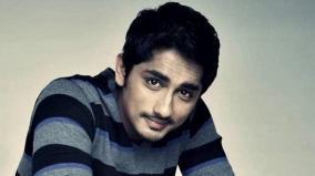 siddharth-answer-about-choclate-boy-title