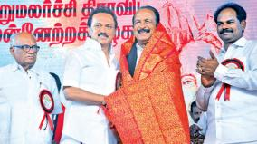 stalin-speech-at-mdmk-function