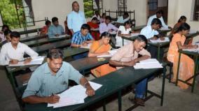 engineering-teachers-exam