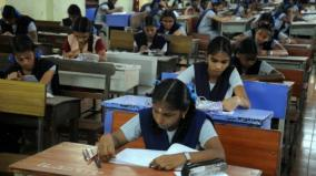 public-exam-for-5th-and-8th-standard