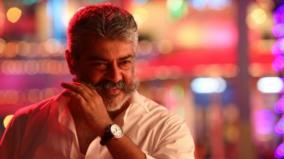 ajith-fans-about-subhasree-death