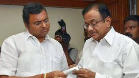 my-letter-to-my-father-p-chidambaram-on-his-birthday