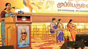 dravidian-movement-leaders
