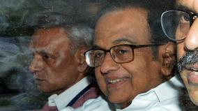 may-god-bless-this-country-p-chidambaram