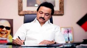 illegal-banner-plugs-no-longer-available-dmk-filing-in-high-court
