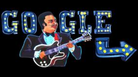 google-doodle-celebrates-b-b-king-s-94th-birth-anniversary