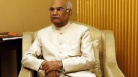 president-kovind-s-flight-to-slovenia-delayed-for-three-hours