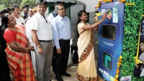 5-rupees-for-empty-plastic-bottles-in-ooty