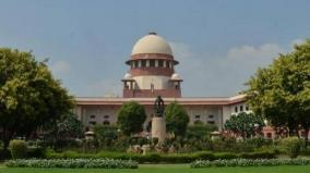 ayodhya-case-in-supreme-court