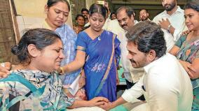 andhra-chief-minister-jagan-mohan-consoled