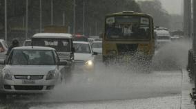 rain-report-in-tamilnadu