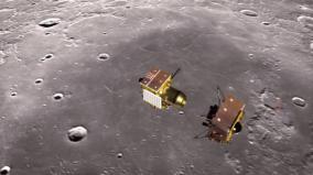 vikram-lander-update