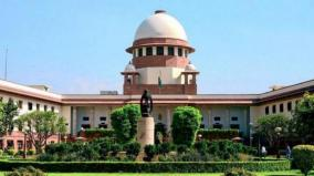 supreme-court-news-about-ayodhya-case