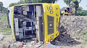 private-college-bus-topples