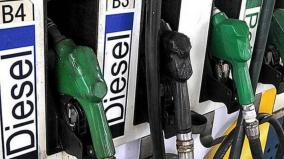 fuel-prices-may-rise-by-up-to-5-a-litre