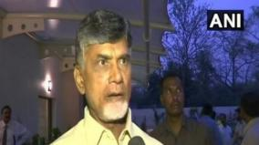 chandrababu-naidu-demands-central-bureau-of-investigation