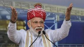 as-pm-modi-turns-69-birthday-wishes-for-him-dominate-twitter