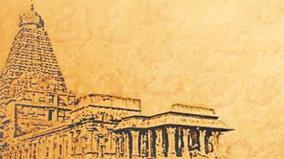 andha-naal-tamil-history-series