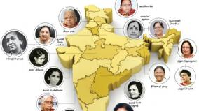 8-women-governors-in-india